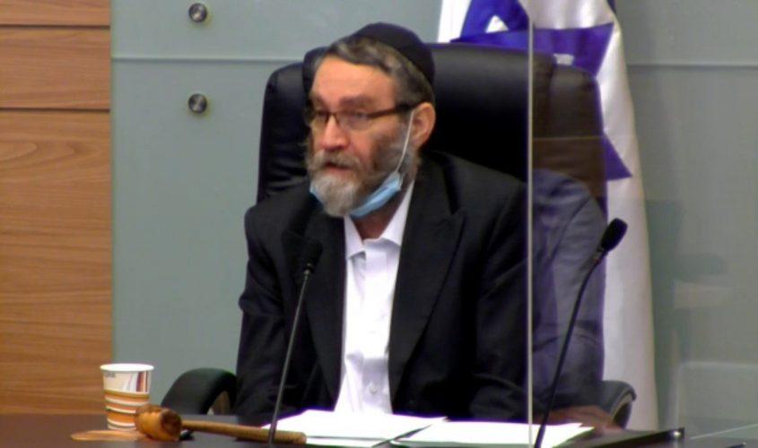 """ח""""כ משה גפני. צילום: אתר הכנסת"""