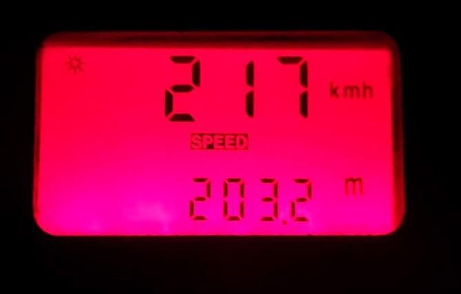 """המהירות החריגה על צג הממל""""ז. צילום: דוברות המשטרה"""
