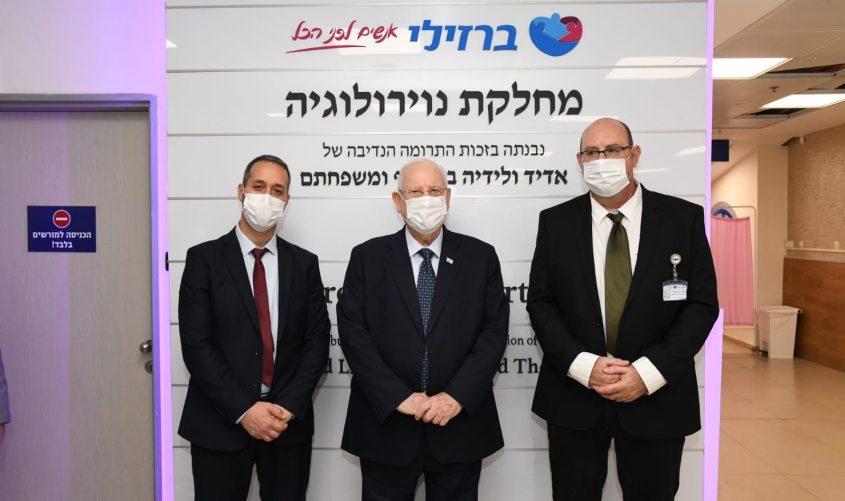 הנשיא ריבלין עם פרופסור שרר וצחי כהן. צילום: דוד אביעוז