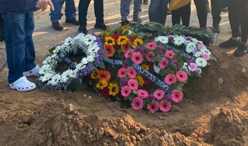 """קברו של אופיר ורובל ז""""ל"""