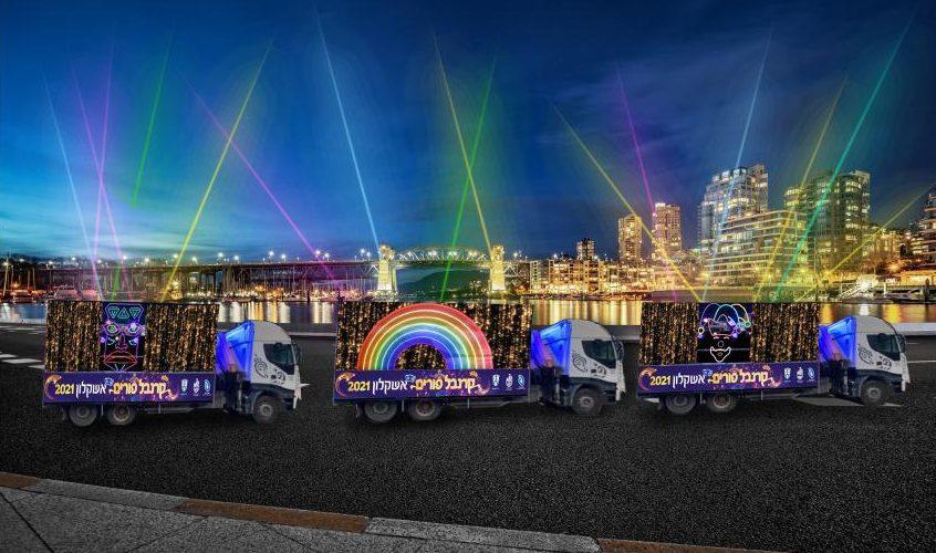 הדמיה של משאיות פורים באשקלון