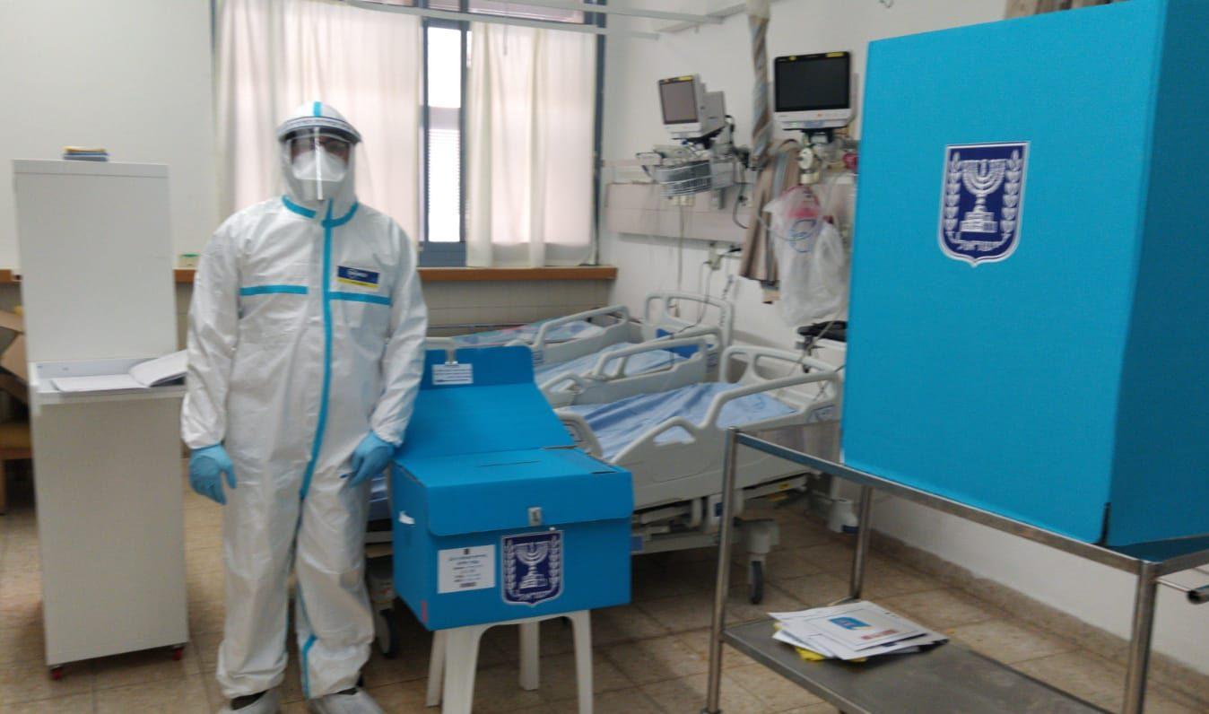 הקלפי במחלקת הקורונה בברזילי