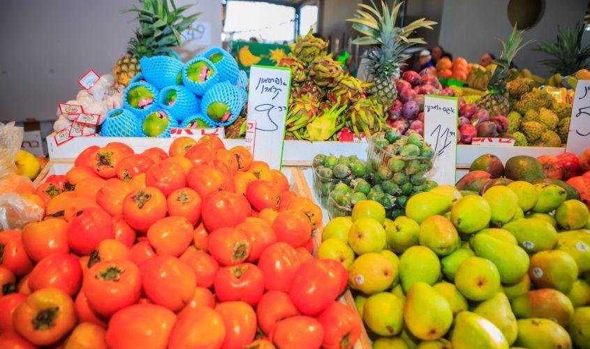 פירות וירקות. צילום: תומר שונם הלוי