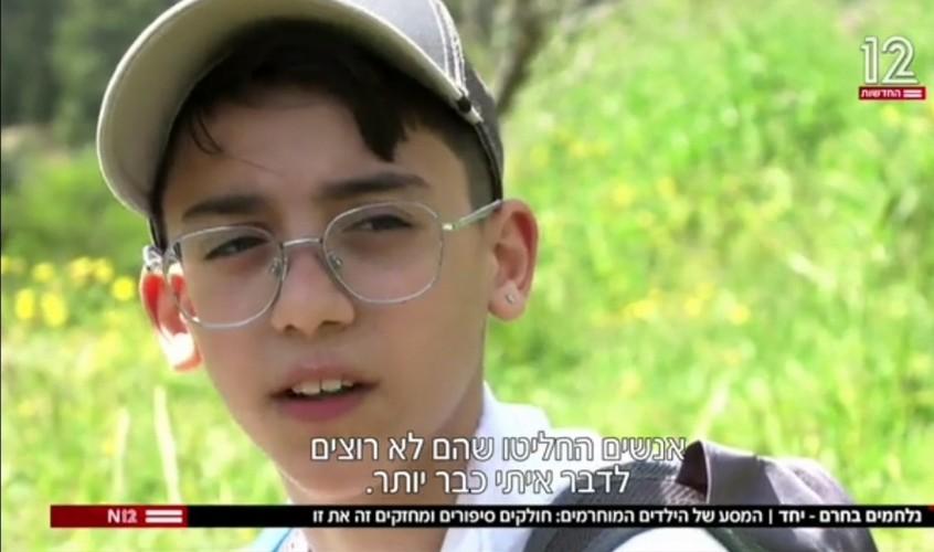 מתן אליהו. צילומסך מתוך חדשות 12