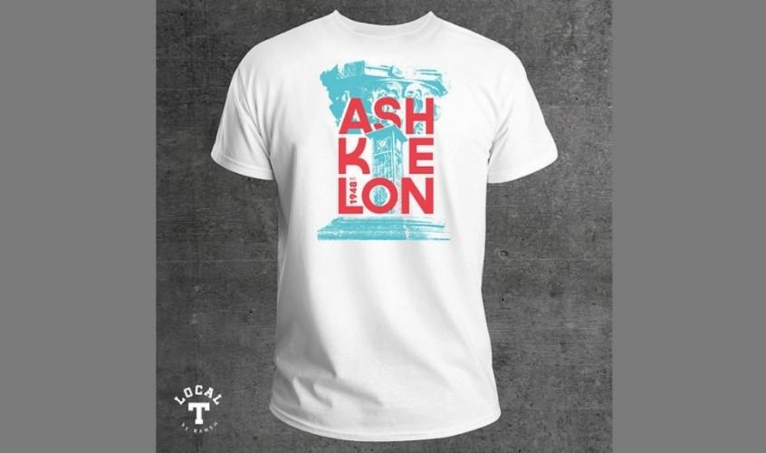 חולצת אשקלון מבית local T