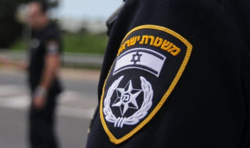 שוטר. צילום אילוסטרציה: משטרת ישראל
