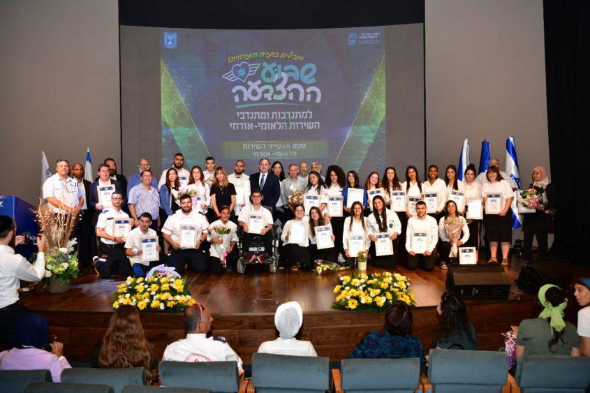 המתנדבים המצטיינים. צילום: מאיר אליפור