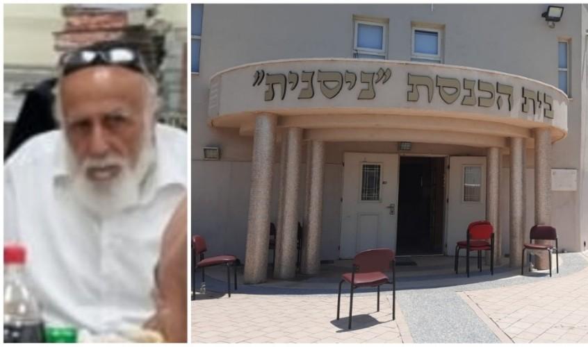 הרב זנדני ובית הכנסת בשכונת הרצוג