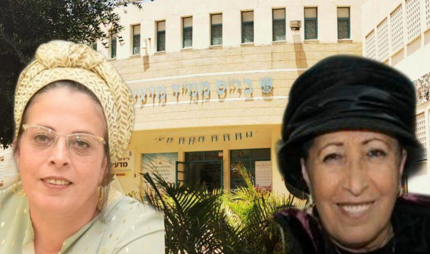 """מינה כהן ז""""ל ובתה שרית שמואל"""
