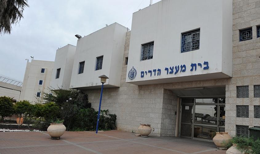 """בית מעצר הדרים. צילום: אתר שב""""ס"""