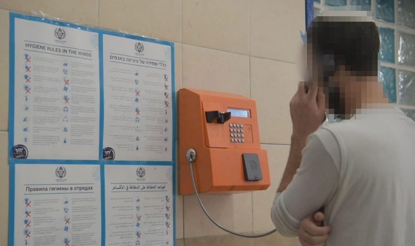 """אסיר משוחח בטלפון. צילום אילוסטרציה: דוברות שב""""ס"""