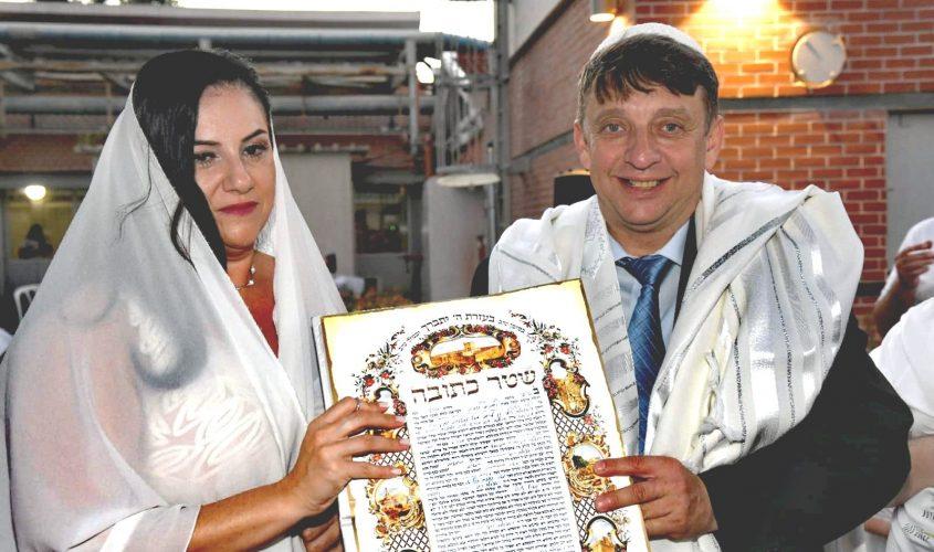 הזוג המאושר. צילום: דוד אביעוז, צילום רפואי ברזילי